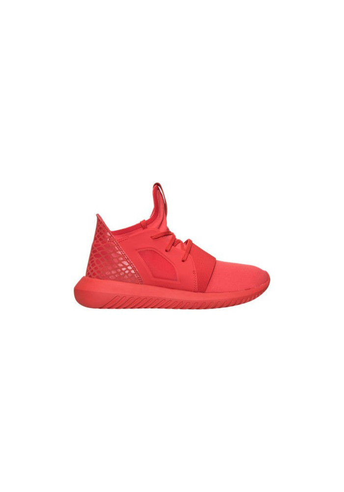 Adidas Originals Tubular Invader Strap Junior JD Sports